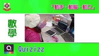 Publication Date: 2021-02-19 | Video Title: 如何有效地在家學習(ZOOM 網課)
