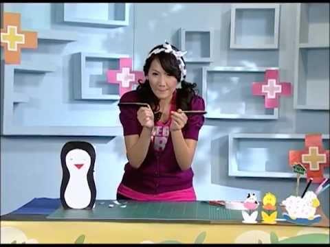 ออมสินเพนกวิน ( พี่แนน )