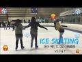 #VLOG1 - ICE SKATING, CHILLI FRIES, TLC & COACH SHENANIGANS | yourstrulyvals