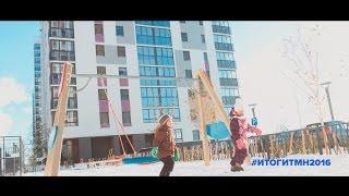 Тюмень - город, где сбываются мечты. #Итоги2016(Подробнее о проекте тут - http://bit.ly/y_itogi2016 Герои ролика – обычные тюменцы, которые рассказали о самых важных..., 2016-11-22T03:49:44.000Z)