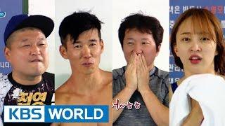 Video Cool Kiz on the Block | 우리동네 예체능 – A Competition Against Yeonchon Elementary School (2015.08.04) download MP3, 3GP, MP4, WEBM, AVI, FLV Oktober 2018