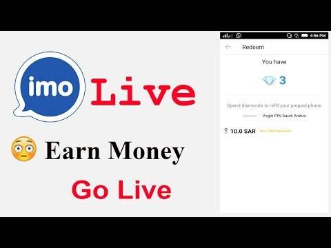 How To Earn Money From Imo Live || How To Go Live On Imo  | Imo New Update 2018