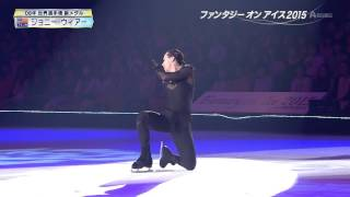 Johnny WEIR  - Carmen - Fantasy on Ice 2015, Makuhari