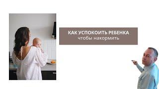 научиться переключать внимание ребенка  babycompass