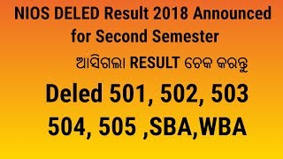NIOS DElED Result 2018 Announced for Second Semester; Know how to check here