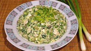 Зеленый салат с курицей_ Chicken salad with green veggies