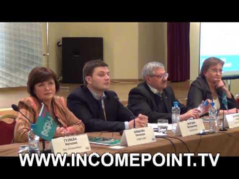 IncomePoint.tv:проблемы бухгалтерского учета сделок Репо