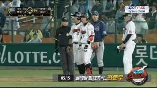 Jeon Jun-woo vs Willie Mays Hayes