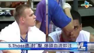 9/1 瓊斯盃男籃激戰 俄菲兩國火爆交鋒