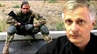 Кто сорвал генеральное наступление на Донбассе. Аналитика Валерия Пякина.