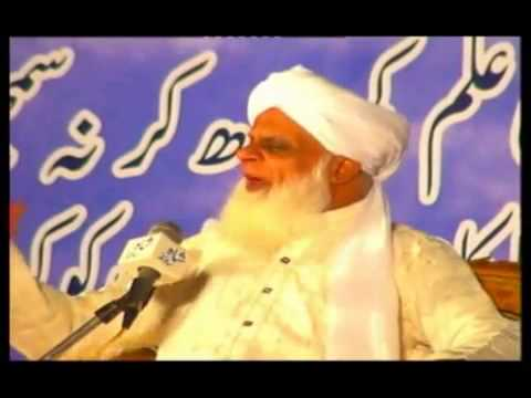 Future of Pakistan - Prediction by Allama Prof  Maqsood Elahi Naqshbandi