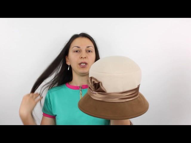 Шляпа, Вега Милбрун