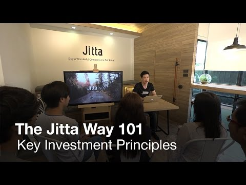 [Chapter 1] Key Investment Principles
