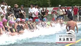 【JOC】オリンピックデー・フェスタ in 大越