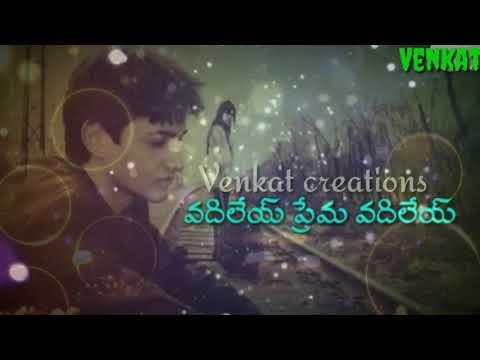 Best Love Song (Vadhu Prema Vadhu ) For Best Wstsapp Status💖😭😭😍
