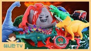 공룡메카드 화산섬 ♥ 화산폭발이 일어난다!! 실험 과학 알키온 티라노 뽀로로 장난감 상황극 놀이 [애니한TV]