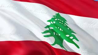 **NEW 2019** Lebanese Dabke