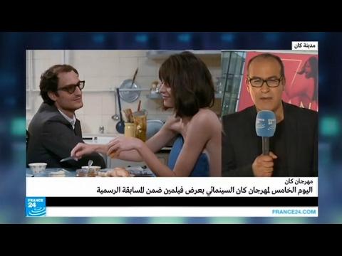 فيلم -Le Redoutable-.. بورتريه للسينمائي الفرنسي جان لوك غودار  - 20:21-2017 / 5 / 21
