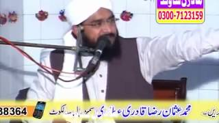 Shahedan e Karbala Hafiz Imran Aasi  By Modren Sound 0300-7123159