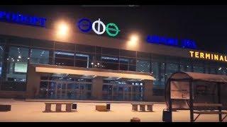 Видео: В аэропорту Уфы «террористы» открыли огонь по «заложникам»
