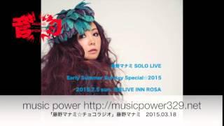 インターネットラジオ「music power」 http://musicpower329.net.