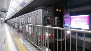 東急7700系7912F 多摩川発車