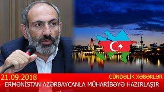 Ermənistan Azərbaycana müharibə elan edir,  Məmur övladları niyə əsgər getmir?-GÜNDƏLİK XƏBƏRLƏR