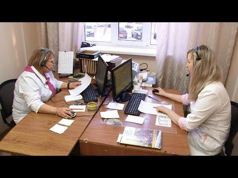 На прием к детскому доктору записывают по телефону