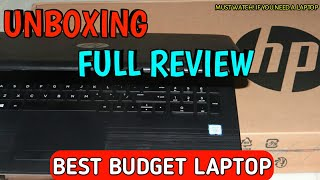 Best Budget Laptop, HP 15-Be011tu Notebook 6thGen i3, 4gb, 1tb, Review In Hindi