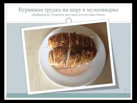 Куриная грудка в панировке - пошаговый рецепт с фото на