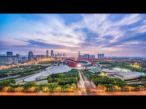 Nanjing Unveils New Measures To Improve Business Environment
