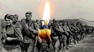 Внимая ужасам войны