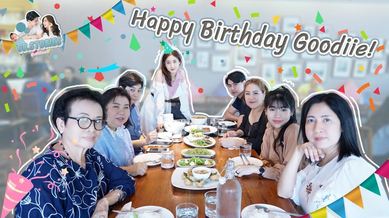 """HAPPY BIRTH DAY """"GOODIIE"""" เลี้ยงอาหาร บริจาคของให้น้องๆ @มูลนิธิบ้านทานตะวัน แฮปปรี้!!~"""