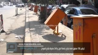 بالفيديو  رغم إلزام المحال بها..الصناديق فارغة والقمامة في الشارع