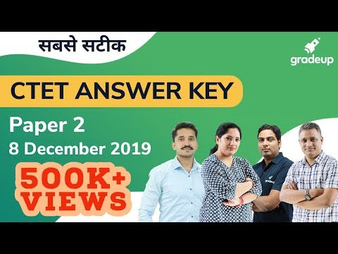 🔴CTET Answer Key 2019 | Paper 2 | All Subject in Hindi | Gradeup (8 December 2019)