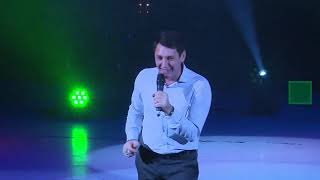 Фирдүс Тямаев - Гомер үтә