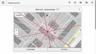 """Программа """"Измеритель направлений"""" - определение ориентации домов и расчет направлений поездок"""