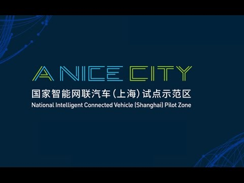 A NICE CITY- China National ICV (Shanghai) Pilot Zone