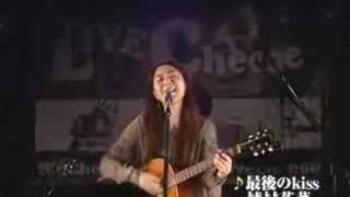 植村花菜 - 最後のkiss LIVE Cheeseの動画です(By Gyao)