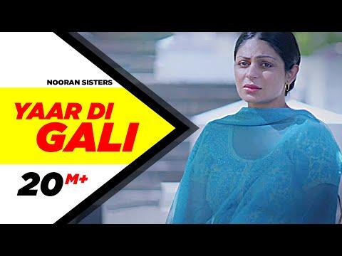 Yaar Di Gali   Nooran Sisters   Channo Kamli Yaar Di   Releasing on 19 February, 2016