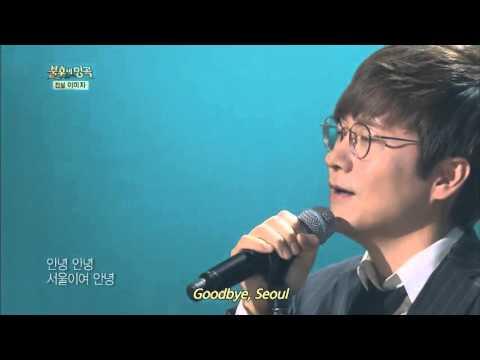 Immortal Songs 2   불후의 명곡 2  -  Lee Sejun- Goodbye  Seul    B1A4, Ali, Gummy & More! 2014 04 05 C