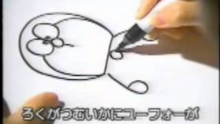 Lagu menggambar Doraemon ドラえもんかきうた