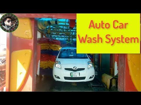 Automatic Car Wash Machine Plant The Proudpak