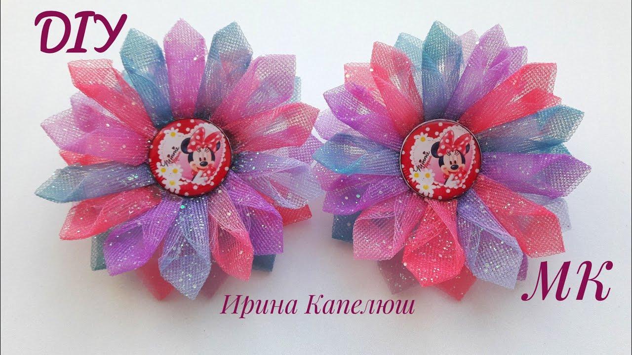 Канзаши из фатина цветок
