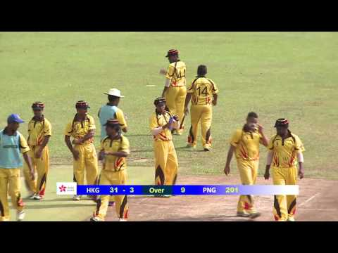 2nd ODI: HKG v PNG (Part 2)