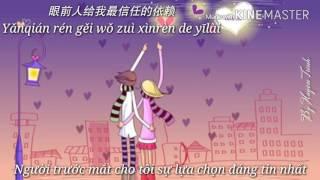 [[Vietsub - Pinyin] Nếu Như Tình Yêu Là Do Trời Định - Lý Kiệt | 假如爱有天意 - 李健