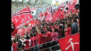 2003年9月27日 2nd第8節 ベガルタ仙台vs浦和レッズ ゴール裏サポーター...