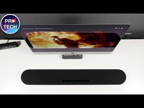 Качественный звук для телевизора недорого! Возможно? Обзор саундбара Yamaha YAS-108