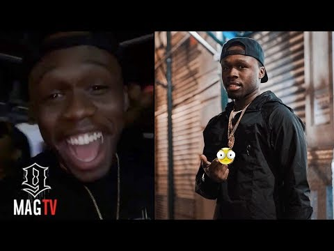 50 Cent Son Marquise Sees Him Perform In Concert For The 1st Time!