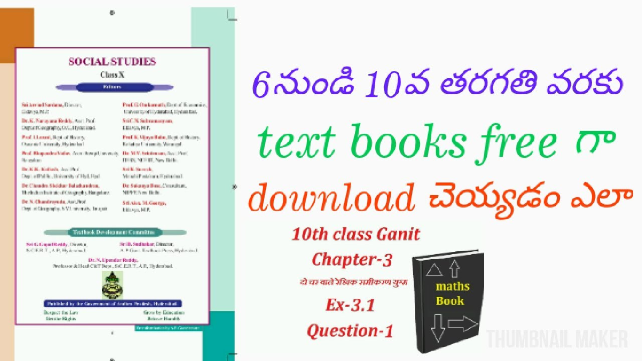 Largest collection of Telugu books Online